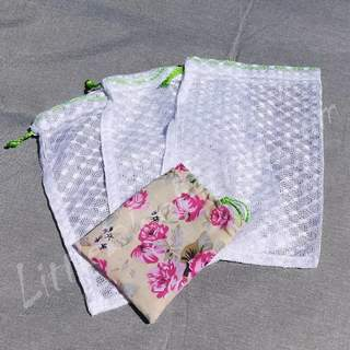 REUSABLE NET BAGS (SET OF 3 WITH FREE STORAGE BAG)